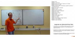 Темой апрельского онлайн Марафона ОГЭ по математике стала геометрия